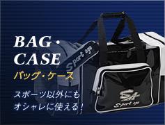 BAG・CASE バッグ・ケース